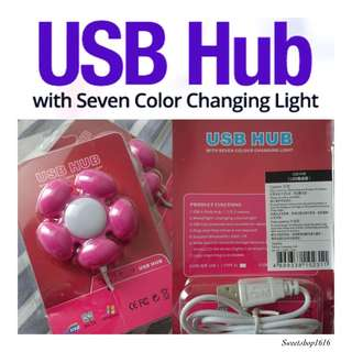 (現貨) USB HUB with seven colour changing light