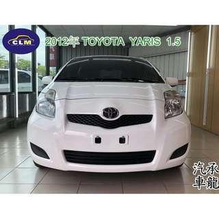 2012年 豐田 YARIS  1.5 白色