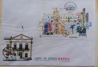 Macau First Day Cover