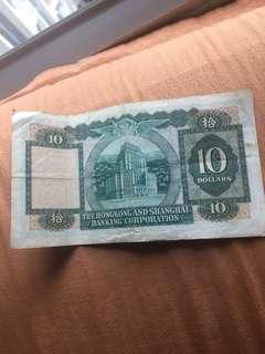 1982年上海匯豐銀行$10