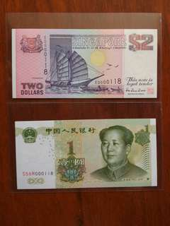 118 Sg $2 ship China 1 Yuan 000 118 Identical number pair