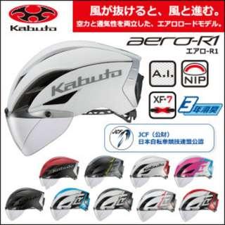 Kabuto Aero R1 Road Cycling Helmets