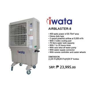 Air Cooler Iwata