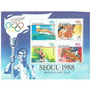 New Zealanders partaking in Seoul 1988 Olympics