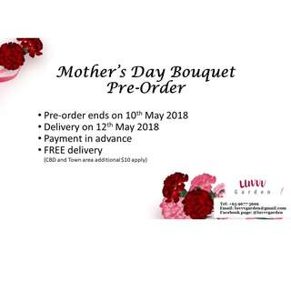 LuvvvGarden Mother's Day Pre-order