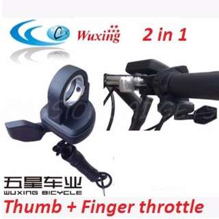 Wuxing Thumb and Finger Throttle Speed controller/Escoot/Escooter/Throttle/Speedway/Reaihub/Dyu