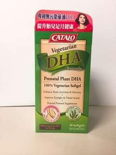 Catalo DHA Formula。藻油DHA活腦補眼配方