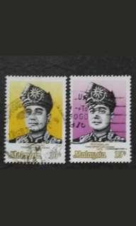 Malaysia 1976 Installation Of Yang Di-Pertuan Agong Loose Set Short Of 50c - 2v Used Stamps #3