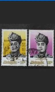 Malaysia 1976 Installation Of Yang Di-Pertuan Agong Loose Set Short Of 50c - 2v Used Stamps #4