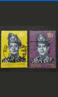 Malaysia 1971 Installation Of Yang Di-Pertuan Agong Loose Set Short Of 50c - 2v Used Stamps #3