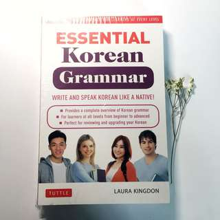 BNIP Essential Korean Grammar Textbook