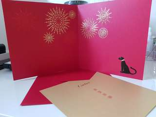 Cartier Chinese New Year Card