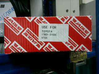 Air filter for Toyota Vtos