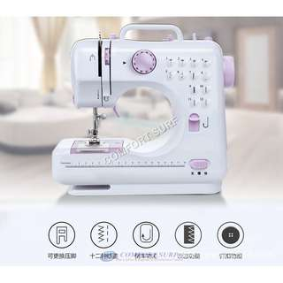 FHSM 505A - 12Functions Mini Sewing Machine