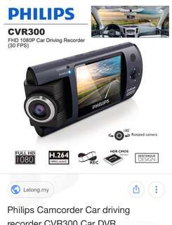 Philips car Camere CVR 300 1 ch.