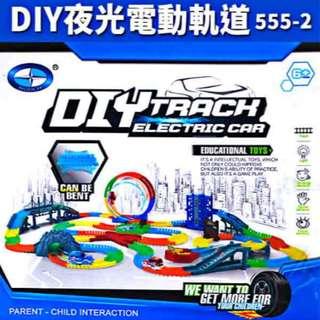 大桃園育樂百貨 / DIY TRACK電動夜光軌道車-風火輪款 555-2