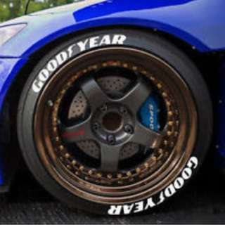 TYRE LETTERING - CAR SERVICE