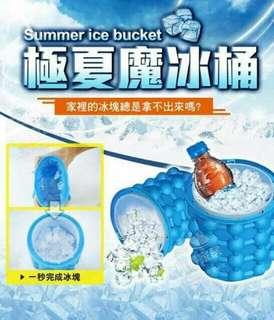 🚚 (預購新款)外銷歐美魔力製冰桶 2018最新款