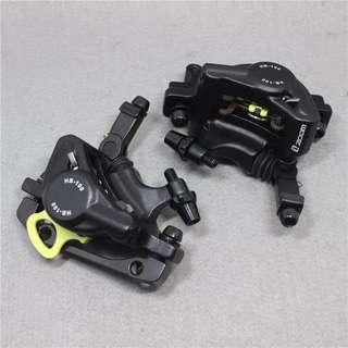 Zoom Brake caliper/Brake/ZoomCaliper