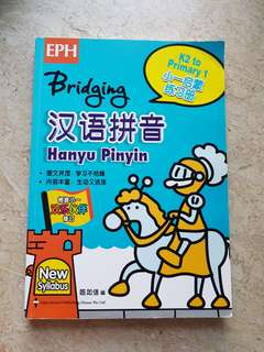 Eph bridging hanyu pinyin for K2 to primary 1