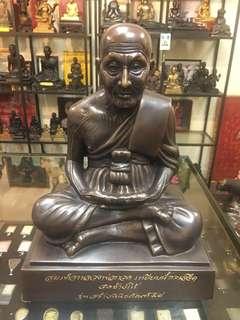"""9"""" Wat Changhai Luang Phor Thuat WA2559."""