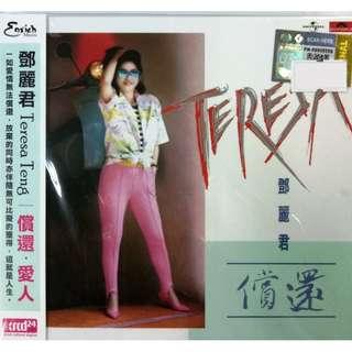 Teresa Teng 邓丽君 偿还 爱人 CD 1985年份 日版 全新