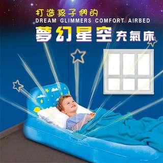 大桃園育樂百貨 / Bestway。52X30X18星空兒童充氣床-藍色/粉紅色(67496)