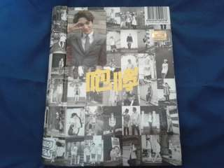 EXO GROWL ALBUM(CHI. VER)