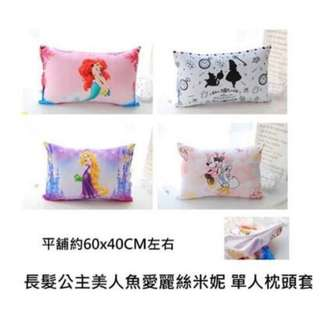 [預訂貨] 公主 美人魚 枕頭套