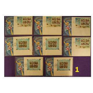 Ref No. 1    Singapore Thailand Joint Stamp Exhibition 1997  ($10 for the set)