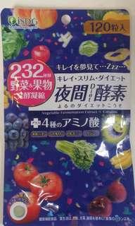 日本ISDG 夜間酵素 (120粒)