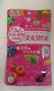 日本iSDG 美妃酵素 (120粒)