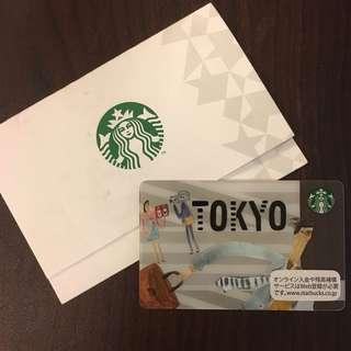 Japanese Starbucks Card Tokyo