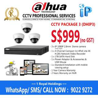 Dahua IP CCTV for Home and Offices (3 Camera)