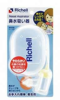 Richell 嬰兒吸鼻水器