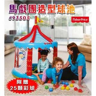 大桃園育樂百貨 / Fisher-Price。馬戲團帳篷造型充氣球池-附25顆球