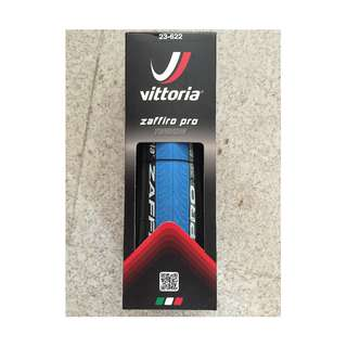 Vittoria Zaffiro Pro Folding Clincher Road Bike Tyre 700c 23c ( Blue ) LAST Piece!