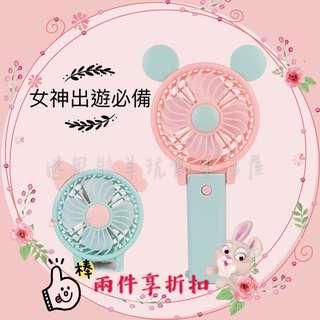 Beauty Fan Portable Fan 【女神必備】外出風電 可愛電扇 卡通風扇 米奇 凱蒂貓 女用 男用 攜帶型電扇 小電扇 寶寶電風扇