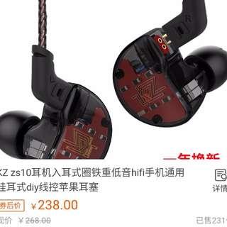 [30元券!][蔗渣價錢,燒鵝味道!]KZ zs10耳机