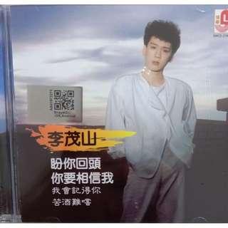 Li Mao Shan Pan Ni Hui Tou 李茂山 盼你回头 (1985) CD