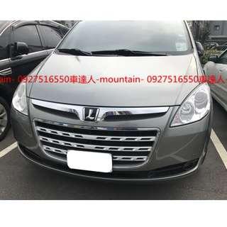 🚗車達人-mountain- ⛰️嚴選認證中古車  🚗2011年 納智捷 MPV銀色 車況優質 專營優質中古車*二手車