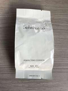 Sulwhasoo Perfecting Cushion Refill #No.21