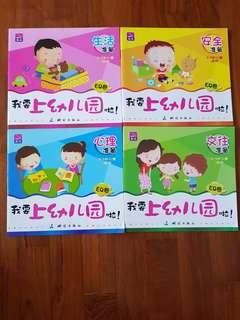 Chinese Books on EQ