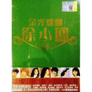 徐小凤 金光灿烂 3CD 精选 港版 (New & Sealed)