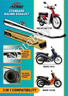 EX5 DREAM110 / WAVE110 DX/ WAVE110S STD RACING EXHAUST (APIDO RACING)