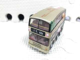 九巴猴年(2004)生肖迷你巴士(議價不回)