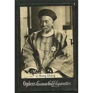 1900年大清直隸總督兼北洋通商大臣李鴻章像照片香煙卡(英商鄂丁煙草公司出品)