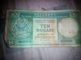 1992年滙豐$10