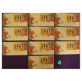 Ref 4  XXZVIth Olympiad 1996 Atlanta  (Set of 10 for a total price $30)