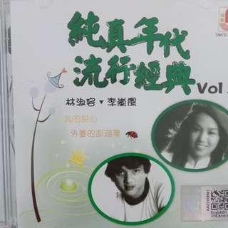 Lin Shu Rong Li Lan Feng Chun Zhen Nian Dai Liu Xing Jing Dian Vol.3 林淑容 李岚风 纯真年代流行经典 Vol.3 CD